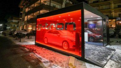 Photo of Auto e ambiente, sull'arco alpino colonnine elettriche gratis