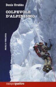 Colpevole d'Alpinismo Denis Urubko