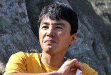 Yasushi Yamanoi